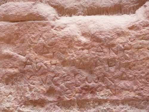 ancient calligraphy in Petra Jordan