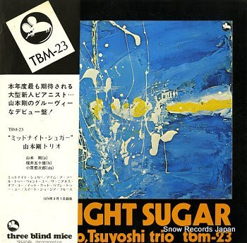 YAMAMOTO, TSUYOSHI TRIO midnight sugar