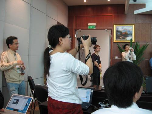 2005中文網誌年會