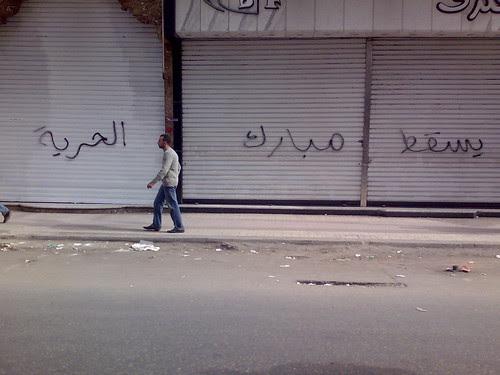 Down with Mubarak..Freedom