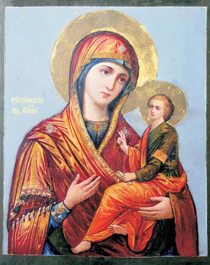 Мощная молитва Грузинской иконе Божией Матери о здоровье и благополучии