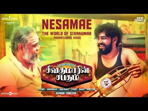 Sivakumarin Sabadham | Nesamae Video Song | 2K