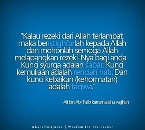 istighfar patience humble taqwa ali bin abi talib