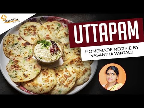 Simple Uttapam | Homemade Telugu Recipe | By Vasantha Vantalu
