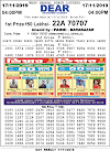 Lottery Result Today 4:00 PM West Bengal State Lottery 17-11-2019