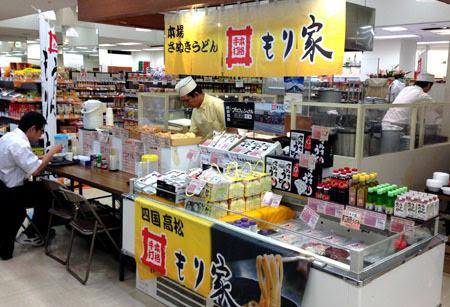 2015,もり家,うどん県,さぬきうどん,百貨店,デパート,松菱