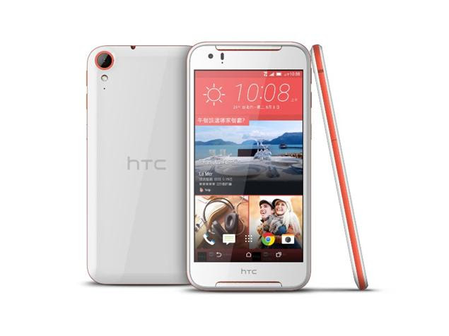 Download HTC Desire 830 User Guide Manual Free