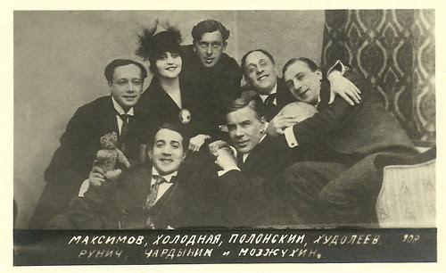 Vladimir Maksimov, Vera Kholodnaya, Vitold Polonsky, Ivan Khudoleyev,  Ossip Runitsch, Petr Cardynin, Ivan Mozzhukin