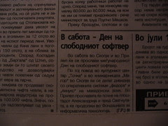 """Ден на слободен софтвер 2007 во """"Дневник"""""""