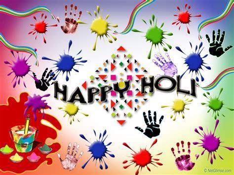 Happy Holi To All!