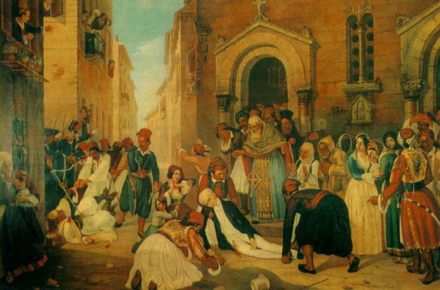 Αρχείο:Tsokos-dolofonia-Kapodistria.JPG
