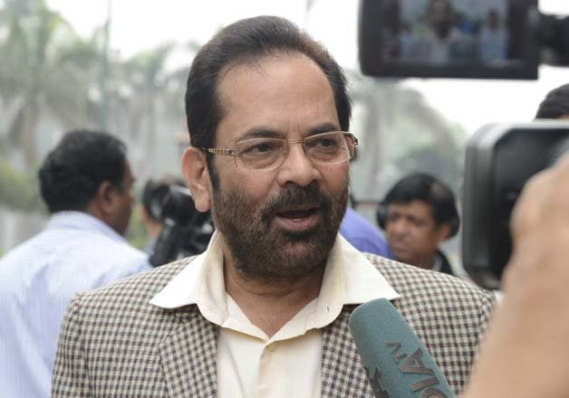Beef eaters can go to Pakistan: Mukhtar Abbas Naqvi
