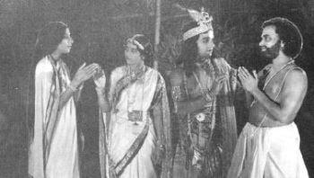 File:Chintamani 1937 film.jpg