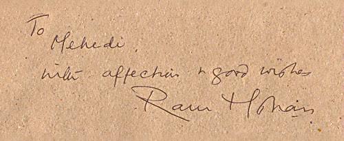 ram-mohan-autograph