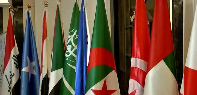 Arab Inter-Parliamentary Union Flags