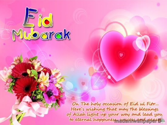 love-eid-greeting-cards-2012-pictures-photos-image-of-eid-card-1
