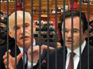 Papandreou_Papakonstantinou