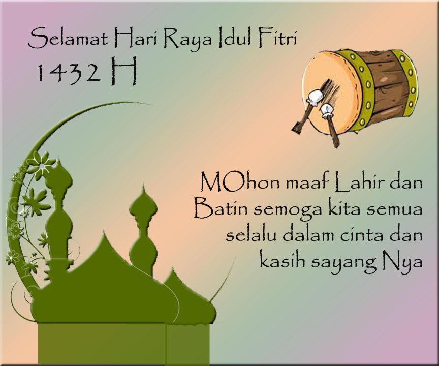 Contoh Undangan Ucapan Hari Raya Idul Fitri