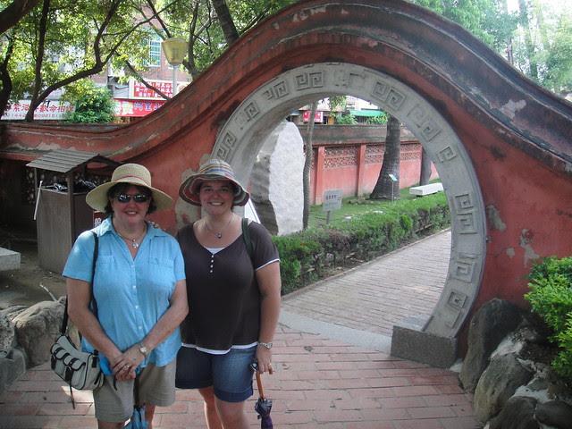 me and mom at chikan lou