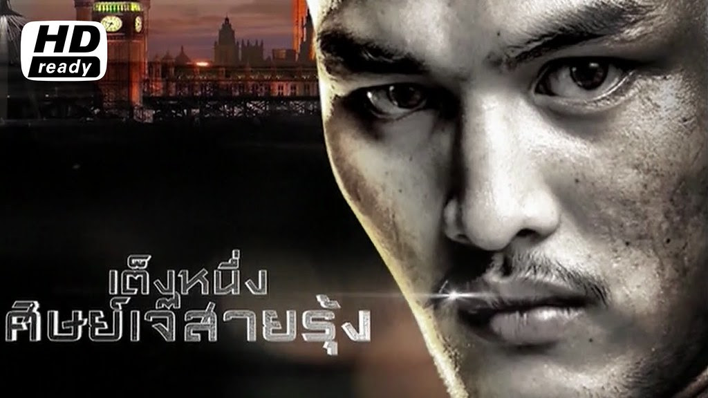 Liked on YouTube: ไทยไฟท์ล่าสุด ลอนดอน 3/9 เต็งหนึ่ง ศิษย์เจ๊สายรุ้ง VS Sam Gough 11/9/59 Thaifight London HD