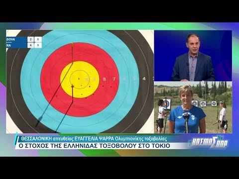 """Ψάρρα-Κυνηγάκης: """"Μοναδικό συναίσθημα η πρόκριση σε Ολυμπιακούς Αγώνες""""(vid.)"""