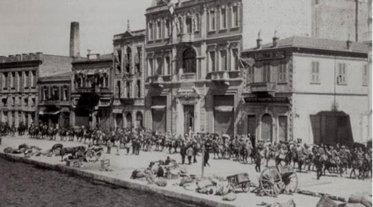 Σμύρνη: Το εμπορικό σταυροδρόμι μεταξύ Ανατολής και Δύσης