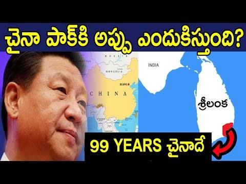 Why China Love Pakistan