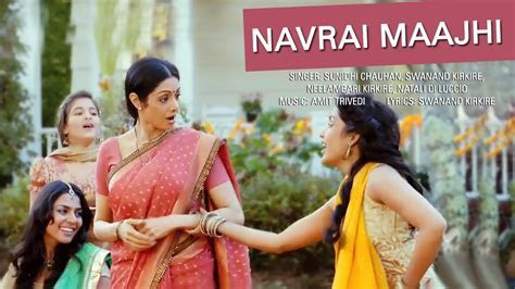 Navrai Majhi   Marathi wedding song (Sunidhi Chauhan