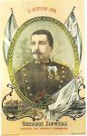 Ο ηγέτης του Στρατιωτικού Συνδέσμου Νίκος Ζορμπάς