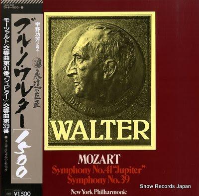 WALTER, BRUNO mozart; symphony no.41 jupiter & no.39