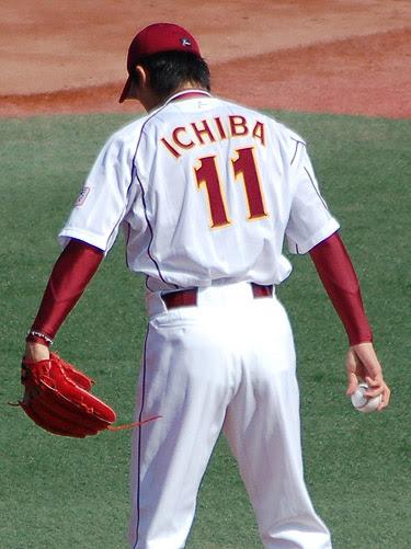 Yasuhiro Ichiba