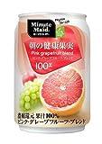 ミニッツメイド ピンクグレープフルーツ 280g×24本
