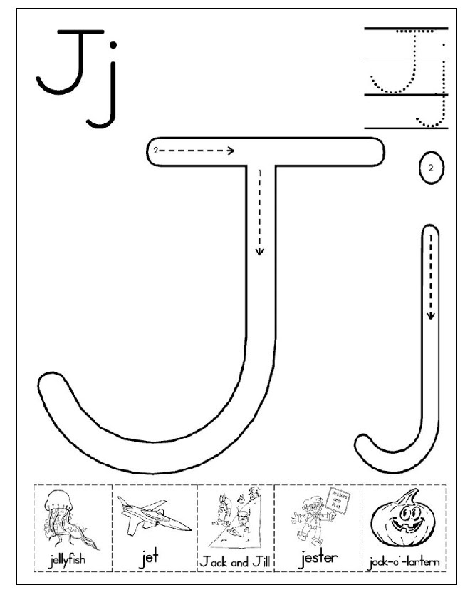 Letter J Worksheet Free Printable Preschool Crafts