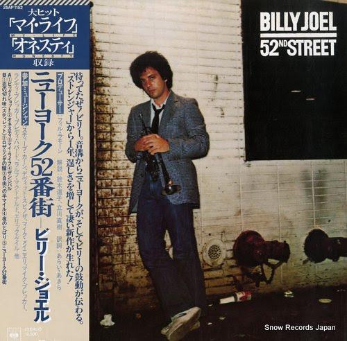 JOEL, BILLY 52nd street