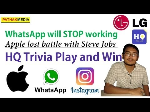 pathak tech news - WhatsApp will STOP working || apple lost battle with ...