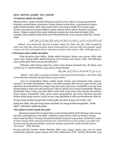Hadis Tentang Iman Kepada Qada Dan Qadar - Gambar Islami