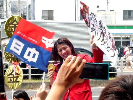吉田沙保里,凱旋パレード,パレード,2012,津,オリンピック選手,金メダル