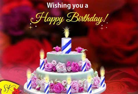 Beautiful Birthday Ecard With Flowers. Free Happy Birthday