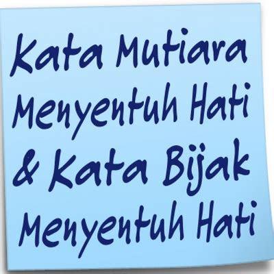 kata kata mutiara menyentuh hati