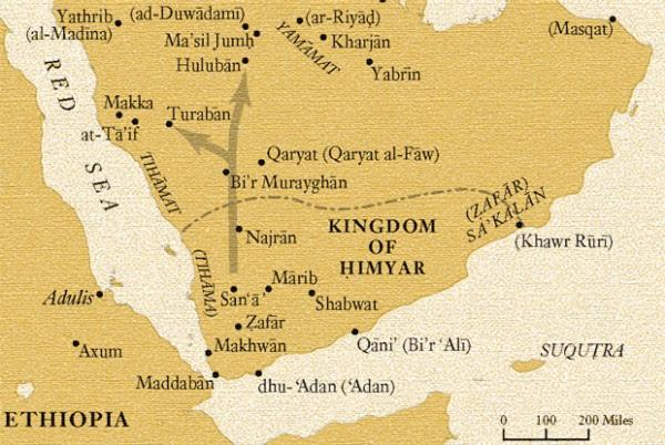 Yemen Kingdoms