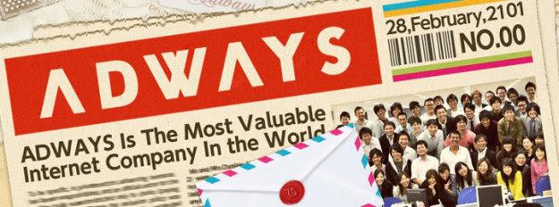 adways-best