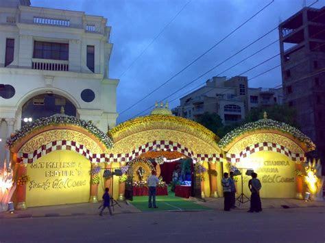 Bangalore Name Board Decoration   Design #419