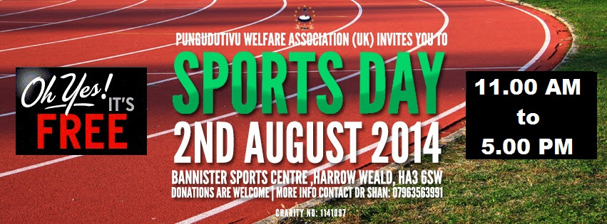 sports-day-banner2