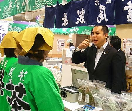 第9回ふるさと三重物産展三重県知事,鈴木英敬