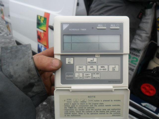 Installation climatisation gainable clim samsung erreur e4 - Telecommande clim samsung ...