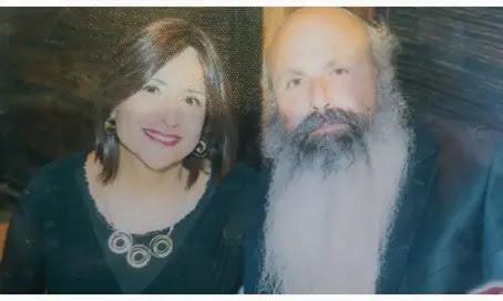 Gila and Moshe David Marciano
