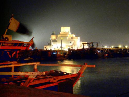 Qatar's Islamic arts museum at night.