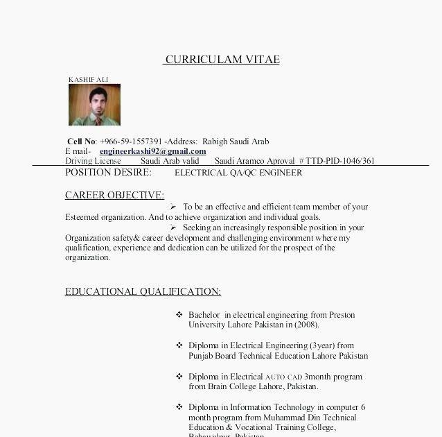 Order best personal statement online