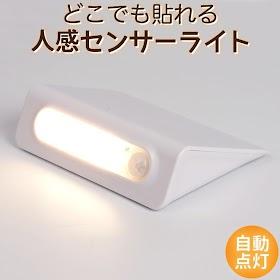 素数 寝室 ライト 子供 r2oj30