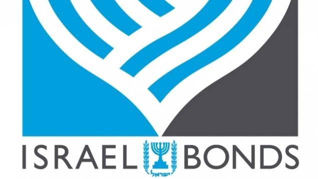 O que é um titulo de Israel?
